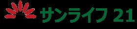 株式会社サンライフ21